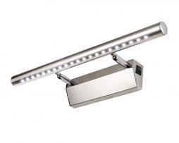 Moderné-LED-svietidlo-z-nášho-sortimentu-jee-určené-na-nasvietenie-izby-od-odrazovej-plochy-stropu-zrkadla-alebo-steny
