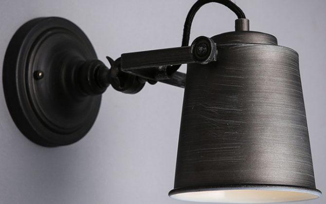 Elegantné reflektorové nástenné svietidlo Hat 5 670x420 - Elegantné reflektorové nástenné svietidlo Hat