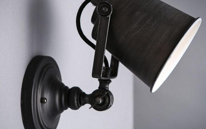Elegantné reflektorové nástenné svietidlo Hat 6 670x420 - Elegantné reflektorové nástenné svietidlo Hat