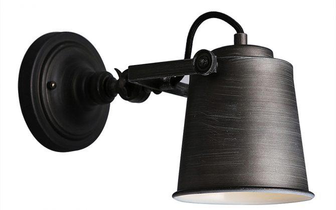 Elegantné reflektorové nástenné svietidlo Hat 7 670x420 - Elegantné reflektorové nástenné svietidlo Hat