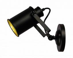 Retro nástenné svietidlo Reflector v čiernej farbe1