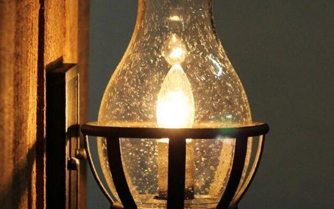 Starodávne nástenné svietidlo v tvare sviečky3 670x420 - Starodávne nástenné svietidlo v tvare sviečky