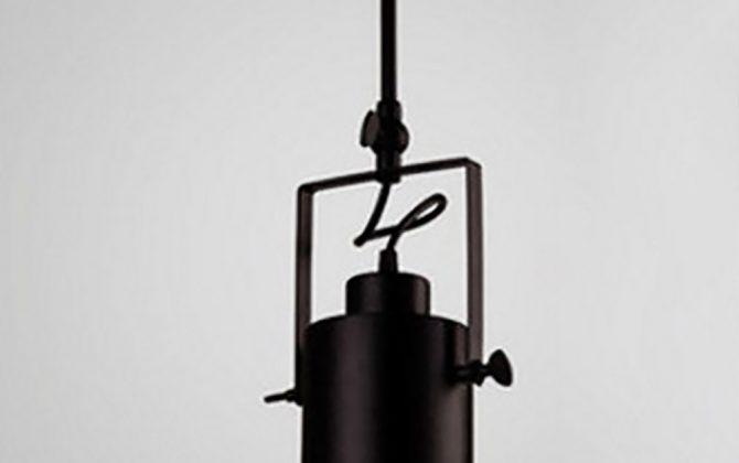 Stropné reflektorové svietidlo v historickom štýle. Je unikátne vďaka materiálu a kreatívnemu prevedeniu ktoré neostane bez povšimnutia. 670x420 - Stropné reflektorové svietidlo v historickom štýle
