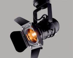 Stropné reflektorové svietidlo v štýle retro reflektora na žiarovky typu E27 je svietidlo určené na strop