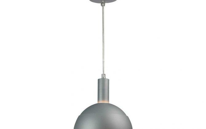 Plastové závesné svietidlo s tienidlom v šedej farbe