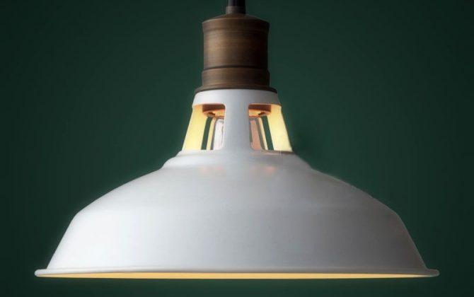 Historické závesné svietidlo Country v bielej farbe je unikátne vďaka materiálu a historickému prevedeniu ktoré neostane bez povšimnutia2 670x420 - Historické závesné svietidlo Country v bielej farbe