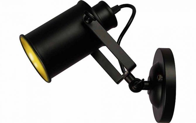 Retro nástenné svietidlo Reflector v čiernej farbe1 670x420 - Retro nástenné svietidlo Reflector v čiernej farbe