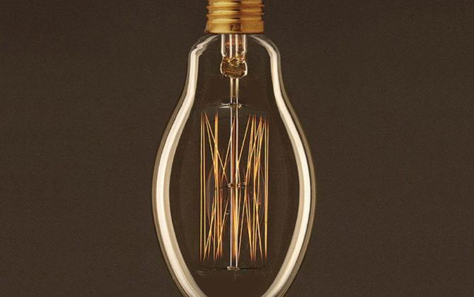 EDISON žiarovka EGG E27 30W 60lm 1 670x420 - EDISON žiarovka - EGG - E27, 30W, 60lm