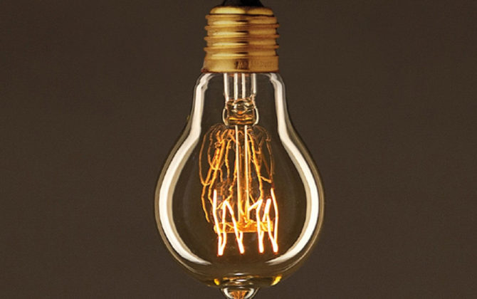 EDISON žiarovka CLASSIC B E27 30W 60lm 1 670x420 - EDISON žiarovka - CLASSIC B - E27, 30W, 60lm