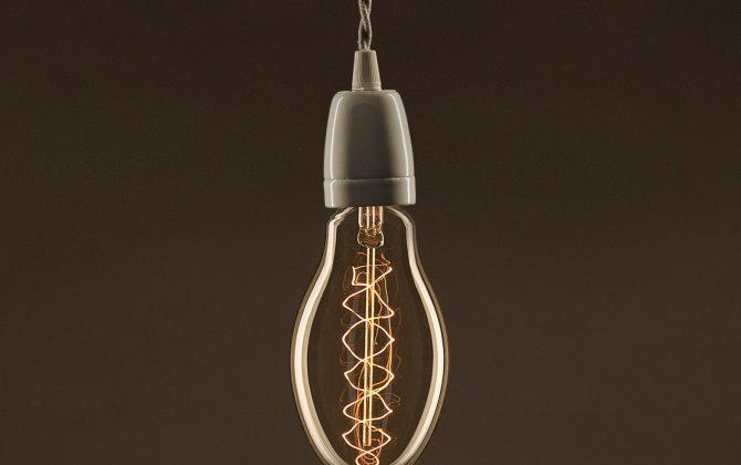EDISON žiarovka SPIRAL EGG E27 30W 60lm 2 670x420 - EDISON žiarovka - SPIRAL EGG - E27, 30W, 60lm